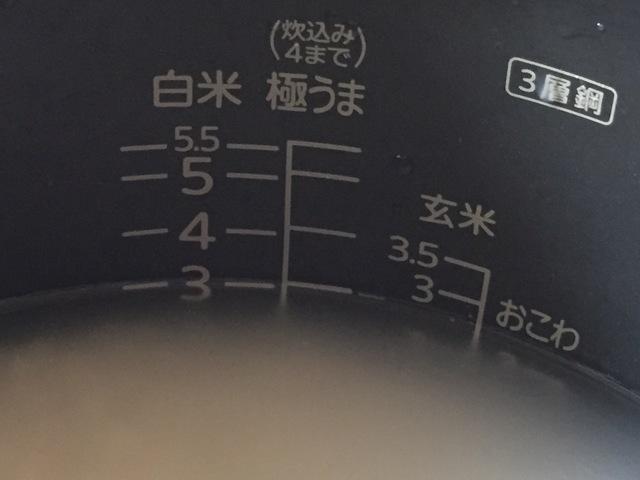 F95BDB7F-F770-4631-82F0-BC57FFFC20C7.jpeg